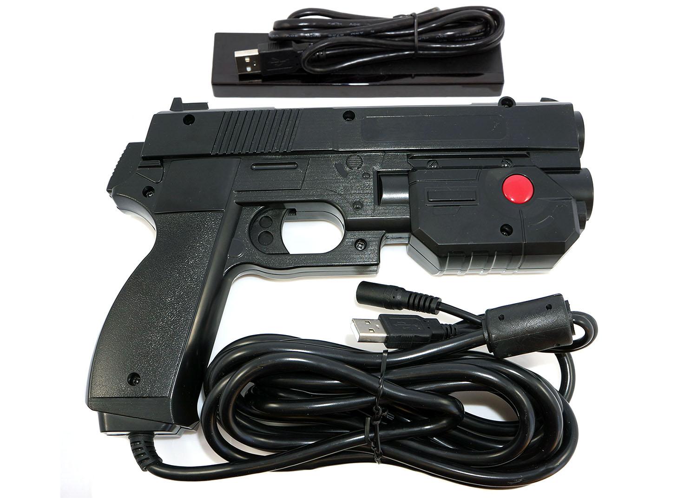 Aimtrak Arcade Light Gun With Recoil Black